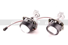 DDM Tuning Mini 2 Inch H1 Projectors, Pair